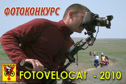 http://www.velocat.ru/img/kf.jpg