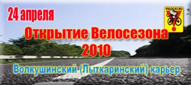 http://www.velocat.ru/velo/phpBB3/download/bo.jpg